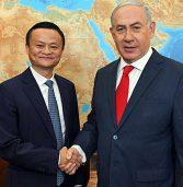"""ג'ק מא לנתניהו: """"ישראל יותר שלווה ממה שחשבנו"""""""