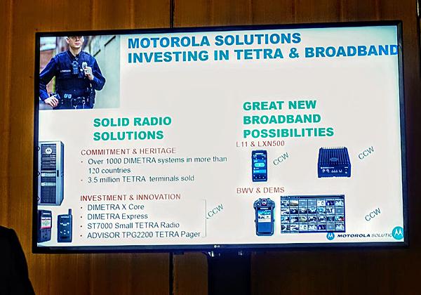 שילוב רשתות TETRA ן-LTE בפתרון אחד. צילום: פלי הנמר