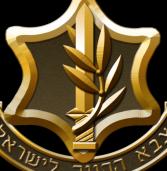 """אל""""מ ד' ימונה לראש חטיבת ההגנה בסייבר"""