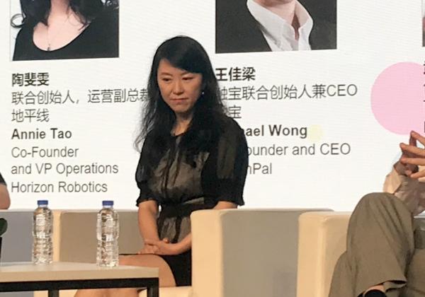 "ד""ר ג'ני וו, ממייסדי קרן ההשקעות ביידו קפיטל וממנהליה בכנס CES Asia, בשנחאי שבסין. צילום: אבי בליזובסקי"