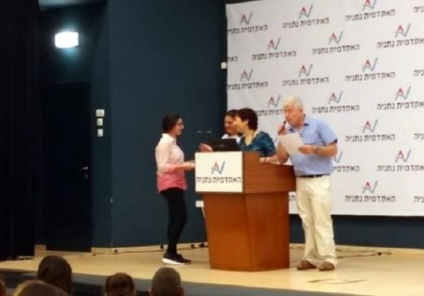 """פרופ' עמוס ישראלי, דיקן ביה""""ס למדעי המחשב באקדמית נתניה, מעניק את תעודת ההצטיינות לראיה. צילום: יח""""צ"""