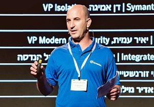 """כפיר בירנבוים, מנכ""""ל סימנטק ישראל. צילום: תומר פולטין"""