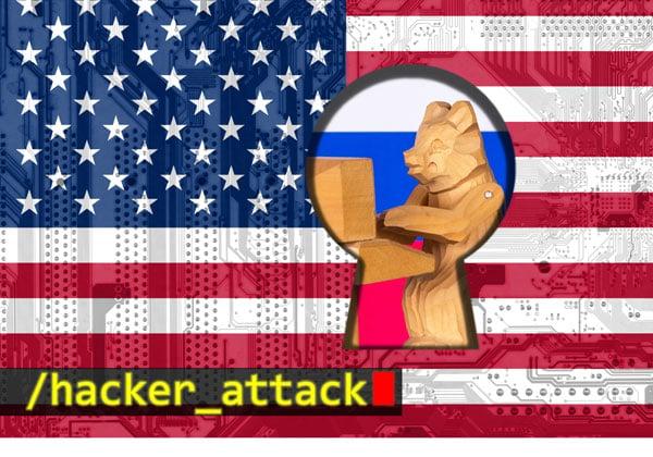 מתקפת הסייבר בארצות הברית. אילוסטרציה: BigStock