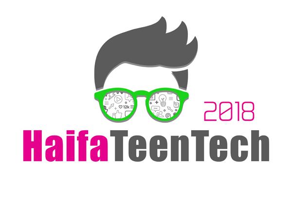 בני נוער מפתחים למען בעלי מוגבלויות. HaifaTeenTech