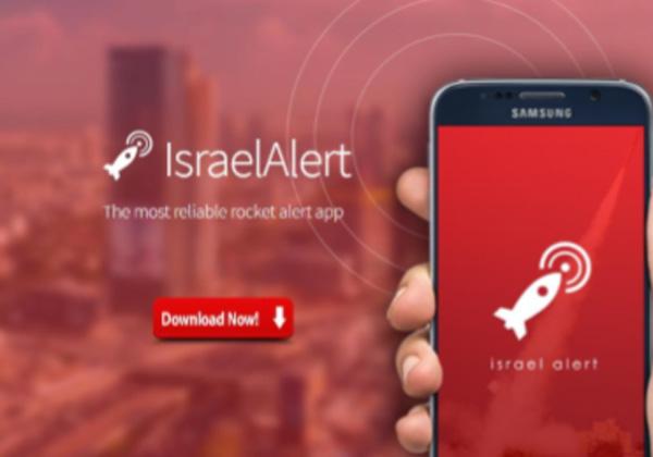 """רוגלה המתחזה לאפליקציית """"צבע אדום"""". צילום: קלירסקיי"""