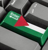 למרות המצב: הסתיים פרויקט דטה סנטר ישראלי-פלסטיני
