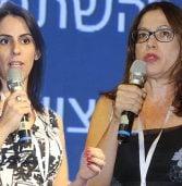 מלם תים הציגה שני פרויקטים בכנס ISUG