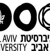 אוני' תל אביב – בין האוניברסיטאות הטובות ביותר בתחום היזמות