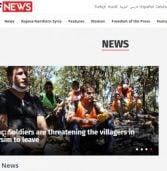 """איראן ריגלה בסייבר אחרי הכורדים ותומכי דאע""""ש"""