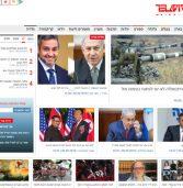 קלירסקיי: אירן מפעילה אתרי פייק ניוז בישראל