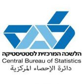 """מאחורי הנתונים של הלמ""""ס על ההיי-טק הישראלי"""