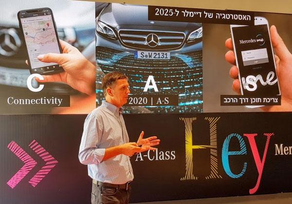 """אריאל פינטו, מנכ""""ל קבוצת רכבי היוקרה בכלמוביל מציג מערכת BMUX Mercedes Benz User Experience. צילום: יח""""צ"""