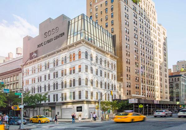"""המרכז של SOSA בניו-יורק. צילום: יח""""צ"""