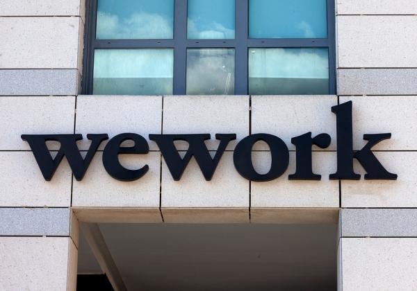 האם העסקה תציל את WeWork? צילום אילוסטרציה: BigStock