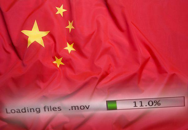 סין. אילוסטרציה: BigStock