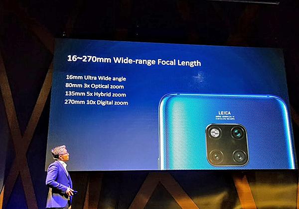 """מצלמות הלייקה שב-Mate 20 מיצרות לווואווי את היתרונות בצילום בכל מצב - מפתיחה סופר רחבה, של 16 מ""""מ, ועד לטלה זום של 270 מ""""מ, דרך אופטיקה, היברידיות ודיגיטל. צילום: פלי הנמר"""