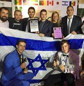 הצלחות לנבחרת הישראלית בתחרות היזמות הבינלאומית SAGE
