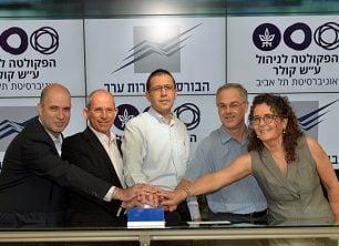 הפקולטה לניהול באוני' תל אביב פותחת שנה בהשקת מדד בבורסה