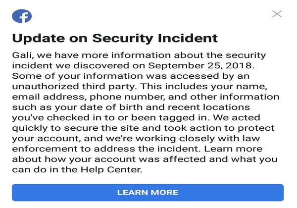 צילום מסך של הודעת פייסבוק לנפגעים