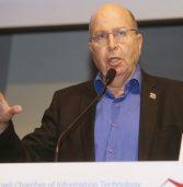 """בוגי יעלון: """"לטכנולוגיה יש חלק חשוב בביטחון ובכלכלת ישראל"""""""