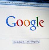 מות הזמיר? פרויקט איסוף הנתונים הרפואיים של גוגל בחקירת הרשויות