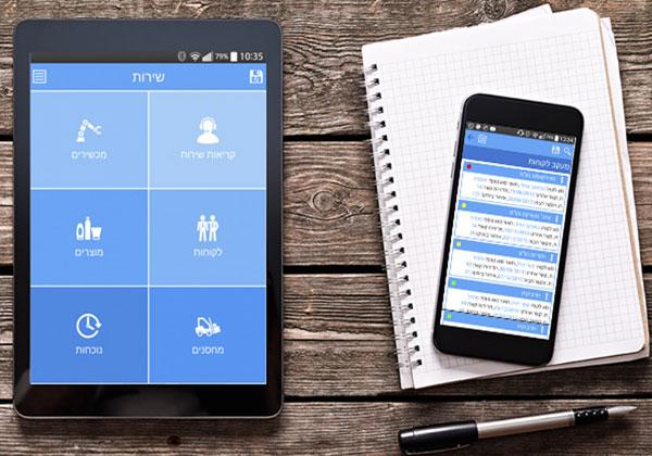 """אפליקציה לטכנאים ושירות לקוחות של נגבסופט. צילום: יח""""צ"""