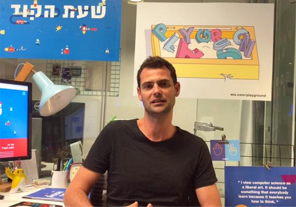 """יוסי חיות, מנהל תחום החינוך ב-Wix. צילום: יח""""צ"""