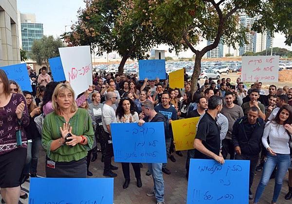 """הפגנת עובדי בזק בינלאומי הבוקר (ד') מול מטה החברה. צילום: יח""""צ"""