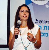 """ליאת דין-טולדנו, סמנכ""""לית דיגיטל וחדשנות בשטראוס אסטרטגיה: """"מהפכת הדטה משנה את פני הרפואה בישראל"""""""