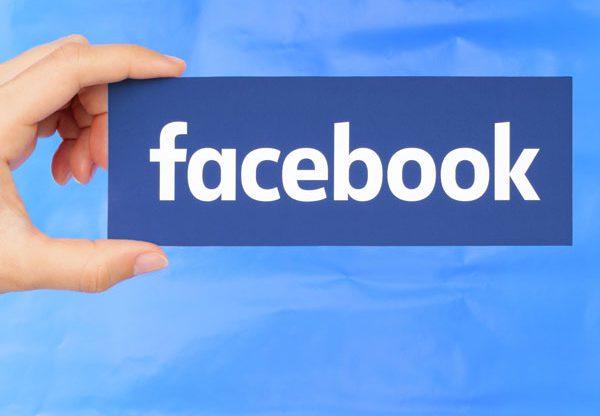 מחזירה שיחות וידיאו ואודיו לשירות הליבה. פייסבוק. צילום: BigStock