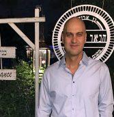 המנהל בנעלי בית: צחי מושיוף, Nike ישראל