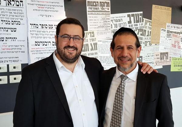 מוישי פרידמן (משמאל) ואברהם מינס. צילום: פלי הנמר