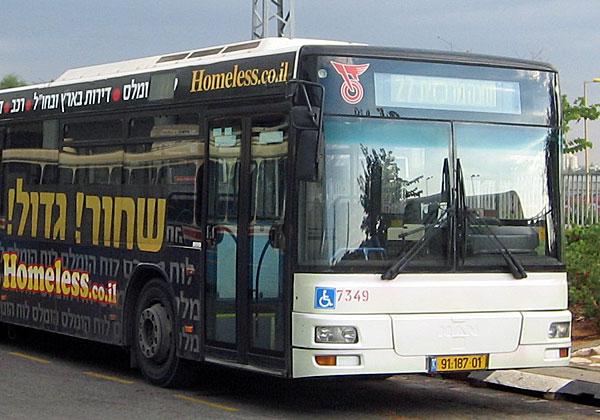 תשלומים חכמים? זה כן לאוטובוס. צילום: סוצאנג, מתוך ויקיפדיה