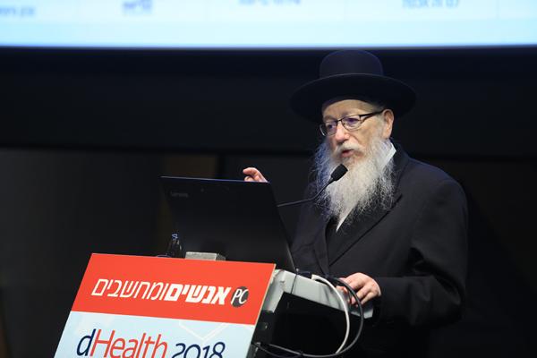 סגן שר הבריאות יעקב ליצמן בפסגה לבריאות דיגיטלית. צילום: ניב קנטור