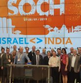 Salicrop זכתה בתחרות סטארט-אפים משותפת להודו וישראל