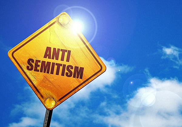 לומדים על האנטישמיות - ברשת. צילום אילוסטרציה: BigStock