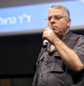 """""""פעילותם האגרסיבית של מדינות וארגונים עלולה לסכן תשתיות בישראל"""""""