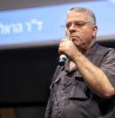 החדשנות בסין – האם ישראל הקטנה היא זו שתסייע לקדם אותה?
