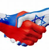 האם השער של הטכנולוגיה הישראלית לסין נמצא דווקא בטייוואן?