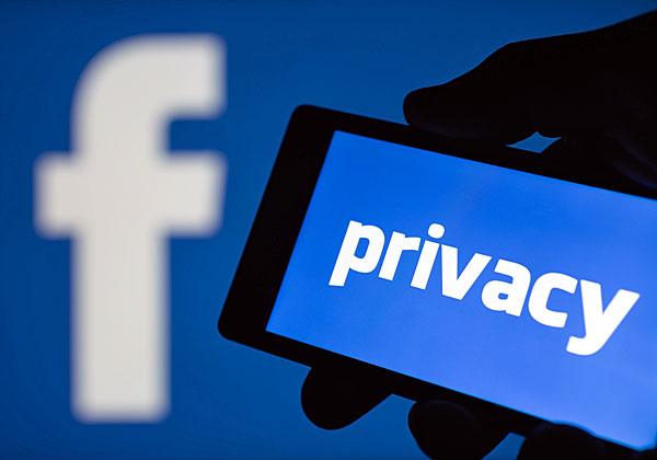 מגנה על פרטיותכם בדיעבד? פייסבוק. אילוסטרציה: BigStock