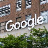 גוגל הגישה בקשה לפטנט עבור טלפונים היברידיים – לווייניים וסלולריים