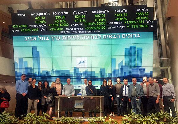 חברי הפורום בבורסה בתל אביב. צילום: דוברות הבורסה