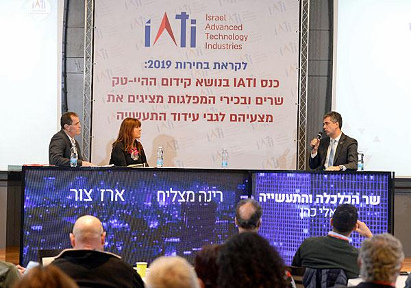 """שר הכלכלה, אלי כהן, והמנחים, רינה מצליח וארז צור, יו""""ר משותף של IATI. צילום: ניר שמול"""