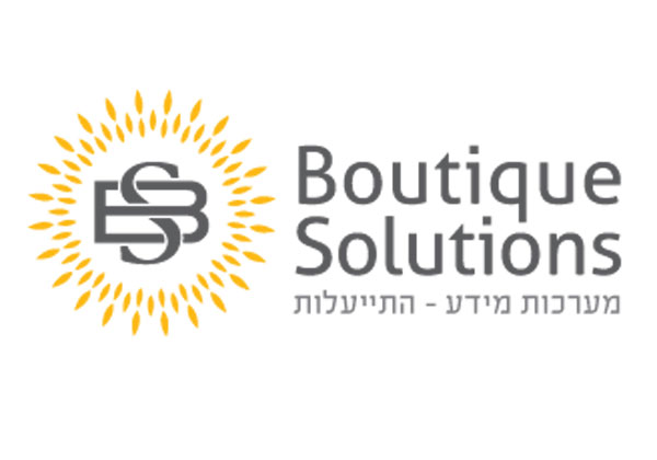 Boutique Solutions