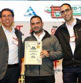 פלטפורמת !MAST גרפה שלושה פרסים ב-IT Awards – באמצעות מגער ועיריית כפר סבא