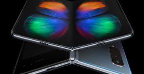 """כמה קיפולים יהיו במכשיר הבא של סמסונג? Galaxy Z Fold 2. צילום: יח""""צ"""