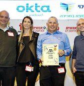 שיכון ובינוי זכתה במצטייני המחשוב בפרס עבור פרויקט ShobDigital