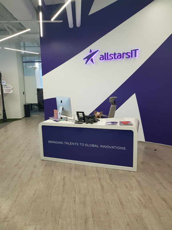 "משרדי AllStarsIT בקייב. צילום: יח""צ"