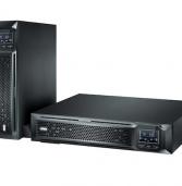 דרור מערכות תקשורת השיקה את ה-UPS המקצועי של ATEN