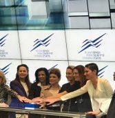 יום האישה הבינלאומי: עדי אשכנזי ומנהלות בכירות פתחו את המסחר בבורסה